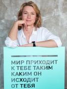 Научный подход к древней практике, курс «Медитация в психотерапии»