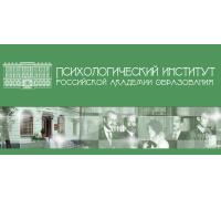 Международная конференция, посвященная 125-летию со дня рождения Б.М. ТЕПЛОВА