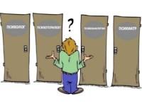 психологу или психиатор