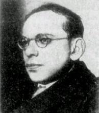 Шпильрейн Исаак