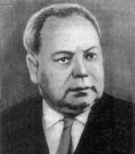 Зинченко Петр Иванович - украинский психолог